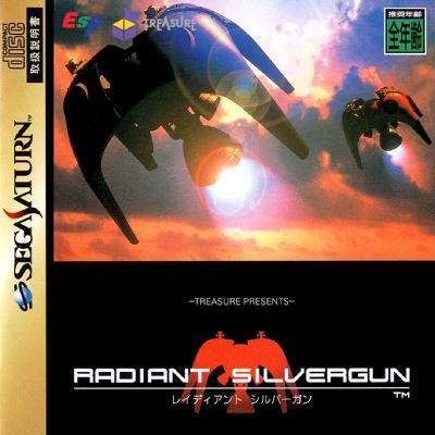 Radiant Silvergun Cover Art