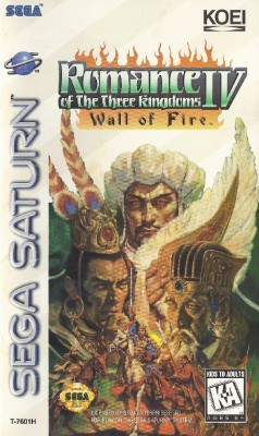 Romance of the Three Kingdoms IV: Wall of Fire Cover Art