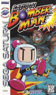 Saturn Bomberman Cover Art