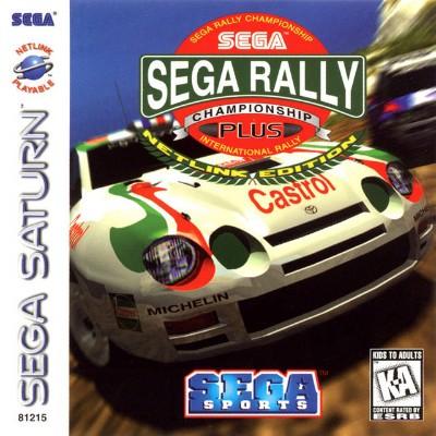 Sega Rally Championship: NetLink Edition Cover Art