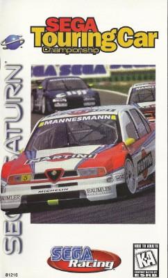 Sega Touring Car Championship Cover Art
