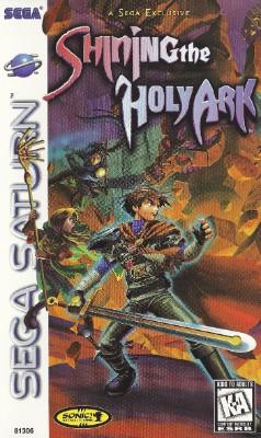 Shining the Holy Ark Cover Art