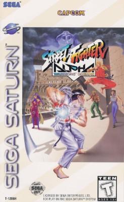 Street Fighter Alpha: Warriors Dreams Cover Art