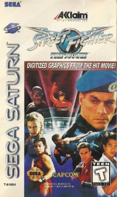 Street Fighter: The Movie Cover Art