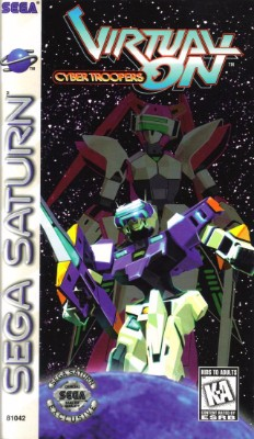 Virtual On: Cyber Troopers Cover Art