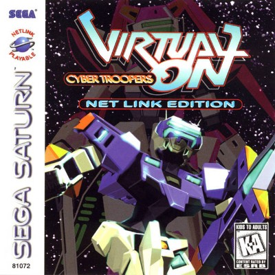 Virtual On: Cyber Troopers: NetLink Edition Cover Art