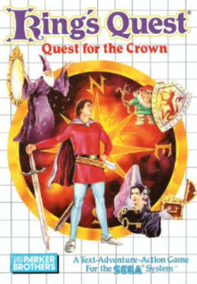 King's Quest: Quest for the Crown Cover Art