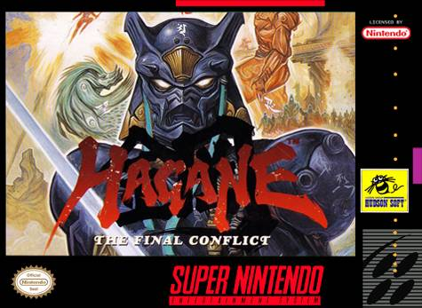 Hagane: The Final Conflict Cover Art