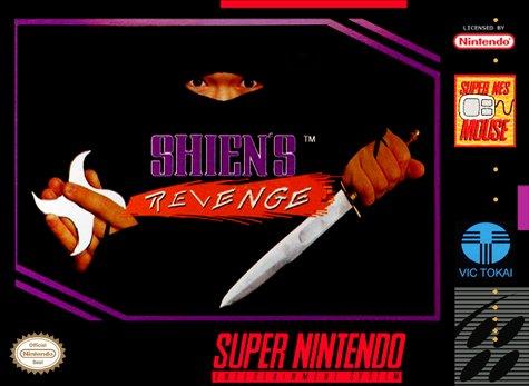 Shien's Revenge Cover Art