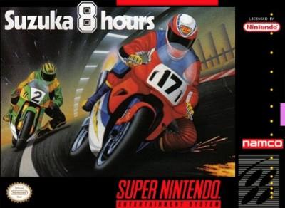 Suzuka 8 Hours Cover Art