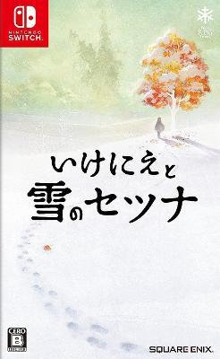 I am Setsuna [Asia English] Cover Art