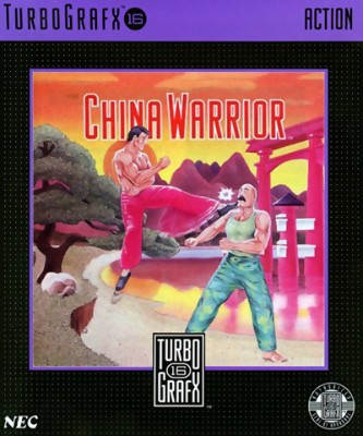 China Warrior Cover Art