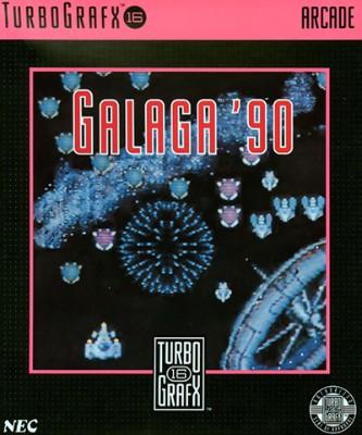 Galaga 90