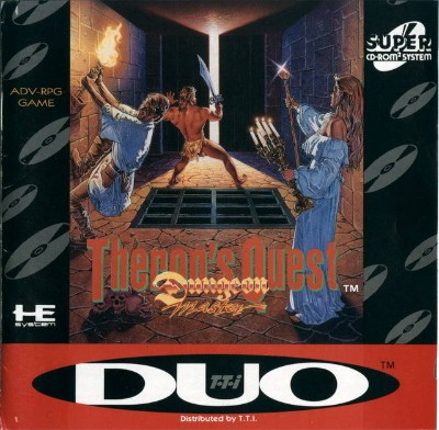 Dungeon Master: Theron's Quest Cover Art