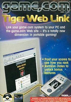 Tiger Web Link