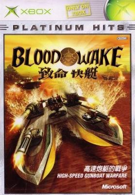 Blood Wake [Platinum Hits] Cover Art