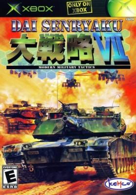 Dai Senryaku VII: Modern Military Tactics Cover Art
