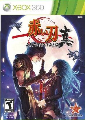 Akai Katana Cover Art